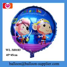 Hot selling pirate party supplies funny pirate ship China mylar balloons for party decorations