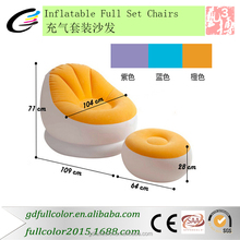 Inflatable Flocked Chairs Comfortable Living Room Sofas