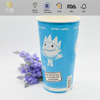 high quality 27oz mug for wholesale