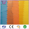 Deco Poly Mesh Polyester Warp Knitting Elastic Mesh fabric