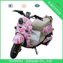 electric passenger 3 wheel trike motorcycle