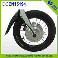 """SHUANGYE cargo tricycle electric food cart bicycle 36V 350W front motor 20""""inch"""
