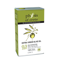 Cretan Extra virgin olive oil from Greece- 5 LTR - Cold Pressed - Acidity 0.3%