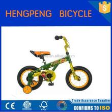 12 inch 16 inch kids 4 wheel dirt bike,price children bicycle