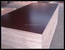 Precio en fábrica 18 mm marina película hizo frente a la madera contrachapada, abedul película núcleo de madera contrachapada