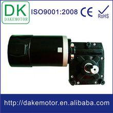 90mm 12V24V 200W 500W worm 24v dc worm gear motor for mobile power supply
