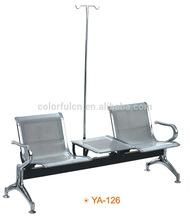 Hospital de sillas de la sala de espera de acero inoxidable ya-126 sillas