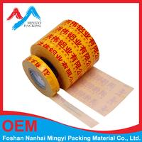 high quality temporary pe plastic floor protection film