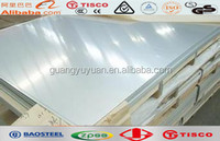 15mm thickness stainless steel sheet /plate 316
