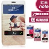 Wholesale cell phone accessory fancy cell phone cases for Hongmi note