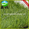NY0522282 Artificial Turf Grass Lawn for Garden & Park