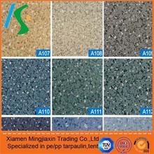 0.7mm pvc carpet flooring roll indoors vinyl flooring