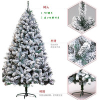 180 cm 600 encryption PVC flocking glue snow luxury Christmas tree