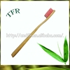 100% Biodegradable soft bristle bamboo toothbrush brands