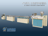 Plastic PP/PE Drinking Straw Making & Cutting Machine with capacity 20-40kg/h