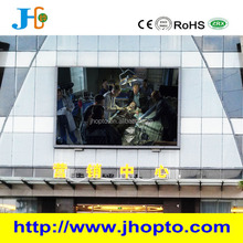 DIP570 led electronic advertising screen Outdoor led display xxx sex video china sexy video curtain led display wall hot vide