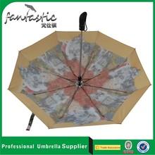 Yellow color cute cat design fold digital scale umbrella