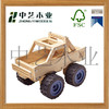 2015 china manucfacturers factory suppliers FSC&SA8000 DIY wooden assembly educational toy for cheap price wholesale