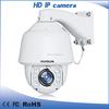 2015 120 night vision 1080P CCTV PTZ IR surveillance camera system