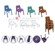 Wholesale Colorful Cute Kindergarten Furniture Small Fancy Plastic Kids Chairs for Kids