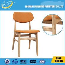 A05 Imitation wood modern restaurant/hotel chair modern luxury restaurant chairs dark wood restaurant chairs