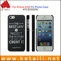 Printed Plastic Mobile Phone Cover