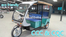 1000W electric rickshaw/ passenger tricycle/ battery operated tricycle