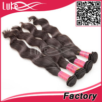 wholesale virgin hair weave 6a brazilian loose wave including pvc hair extension bag