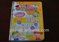 reading book chip ,study book module,talking book chip