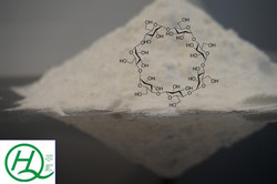 concrete essence spinning raw material beta-cd beta dex BCD cyclodextrin,7585-39-9 beta cyclodextrin