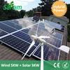 10KW HAWT Wind Solar Hybrid Power Generator System For Comercial