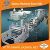 Extrusion Plastic Chilled Roller Coating Machine