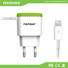 Supply new style 5v 2.4a usb wall charger 2 port usb wall charger for iphone 6 charger made in China