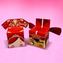 red small wedding favor box
