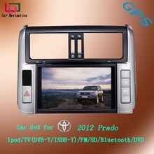 car dvd player for toyota 2012 prado