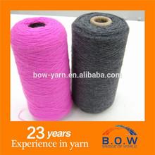 acrilico filato misto lana colorati tinti grande prezzo basso