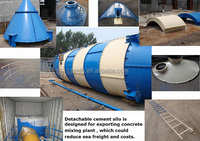 Buy Easy Install Powder Silo, Cement Silo for Concrete Mixing Plant