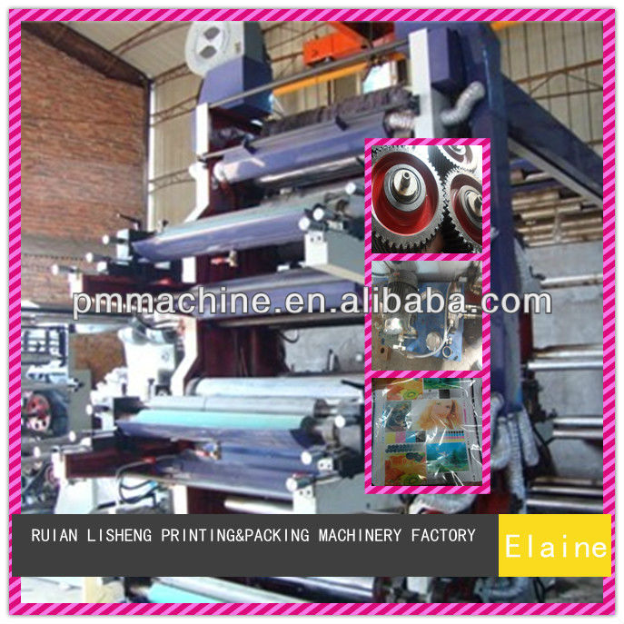 China Manufacturer of High Performance Flexo High Speed Printing Machine with Ceramic roller