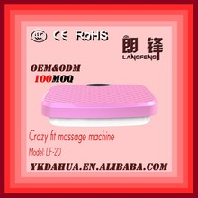 2015 NEW Factroy Price 180W Carzy shake fit massager with LED display ultrathin body slimmer machine