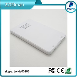 Free samples high quality portable mobile credit power bank2200
