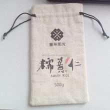 Fashion premium royal drawstring linen bag for packaging,small linen bags