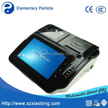 M680 7inch All in one POS terminals with printer with SAM Slot for retail shop, coffee shop and pizza store