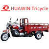 Trimotocycle/ motor tricycle/ three wheel motorcycle