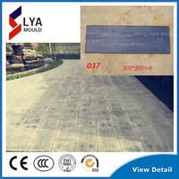 concrete/PU stamp mold for garden ground and wall