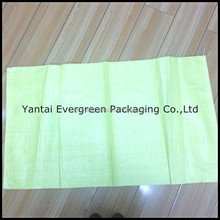 China manufacturer matt/glossy laminated pp woven bag/ Sacks Shopping bags