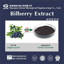 100% soluble in water 25% anthocyanins cranberry extract