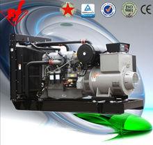 Professional supplier!! 300KW Deutz generator set / diesel engine BF6M1015CP-LA G