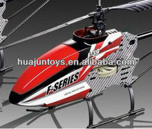 New 2012! 85cm F639 4 ch rc helicopter china with gyro,helicopter radio control,4 channel big helicopter(F639)