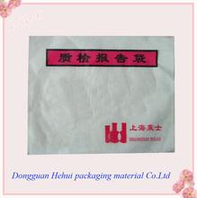 cheaper price plastic envelope for wholesales