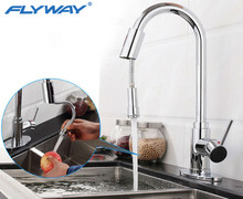 Flyway FW-GE11 upc 61-9 nsf kitchen faucet kitchen tap pull out sensor kitchen faucet